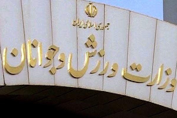 برگزاری انتخابات 6 فدراسیون ورزشی در آذر