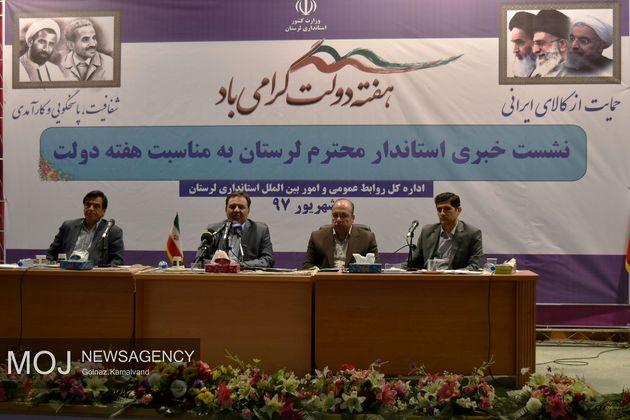 نشست خبری استاندار لرستان با اصحاب رسانه برگزار شد