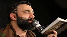 دانلود مداحی با صدای جواد مقدم به مناسبت شهادت امام حسن