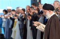 نماز عید فطر به امامت رهبر معظم انقلاب اقامه می شود