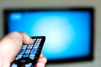 چهار سریال ایرانی از تلویزیون تونس پخش خواهد شد