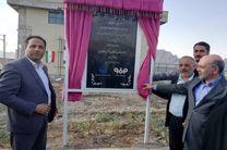 انتقال پساب تصفیه خانه مبارکه به مجتمع فولاد مبارکه افتتاح شد