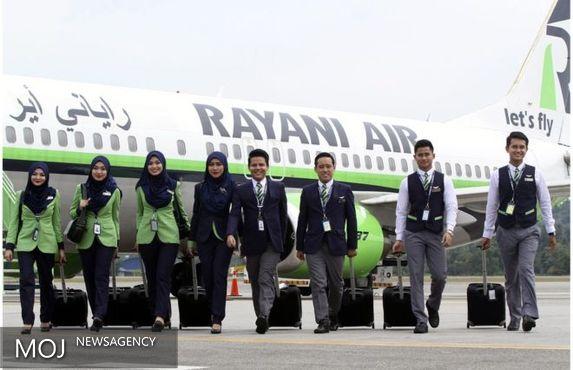مجوز هواپیمایی اسلامی مالزی لغو شد