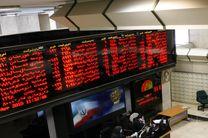 قیمت سهام در بازار سرمایه بسیار جذاب است