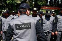استفاده از پلیس افتخاری در ماموریت های پلیس در ماه مبارک رمضان