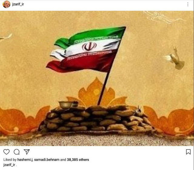 پیام ظریف در سالگرد دفاع مقدس؛ بلند باد نامتان