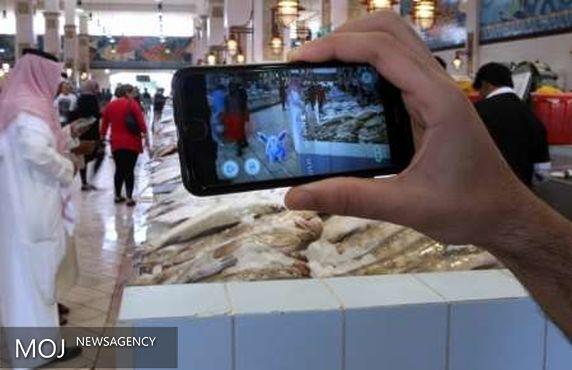 کویت شهروندانش را از انجام یک بازی رایانه ای منع کرد