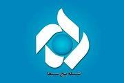 پخش برنامه خبرگان ملت از شبکه پنج سیما