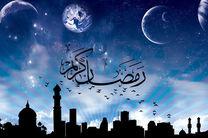 پخش فیلم سینمایی در شبکه ۵ / دفتر موسیقی آثار رمضانی ساخت