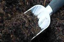 افزایش میزان تولید کود کمپوست شهری دراصفهان