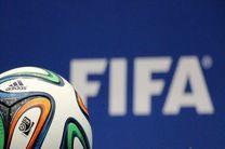 کمک مالی 150 میلیون دلاری فیفا به فدراسیون های فوتبال جهان