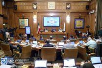تصویب کلیات گزارش تفریغ بودجه سال ۹۶ شهرداری تهران