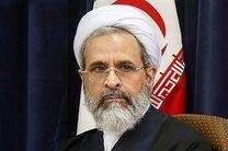 پیام تبریک آیت الله اعرافی در پی حمله موشکی سپاه پاسداران انقلاب اسلامی