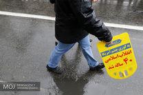 تجدید میثاق مدیران و کارکنان دانشگاه علوم پزشکی استان همدان با آرمان های انقلاب