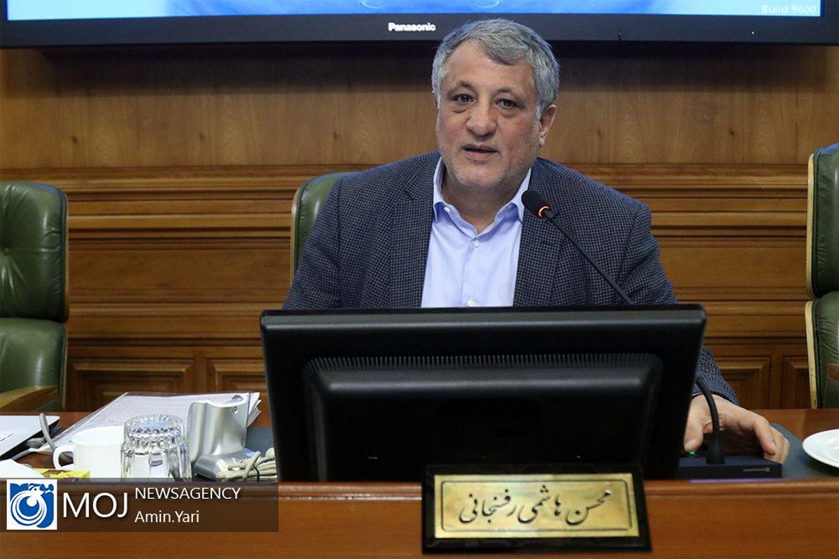 منابع درآمدی شهرداری تهران به صورت مشخص اعلام شده است