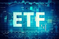 مهلت پذیرهنویسی صندوق ETF پالایشی فردا به پایان می رسد