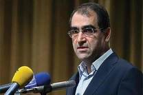 موسسه عالی توسعه و تربیت مدیران نظام سلامت ایران آغاز به کار کرد
