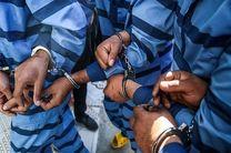 دستگیری 4 سارق سیم برق در اصفهان
