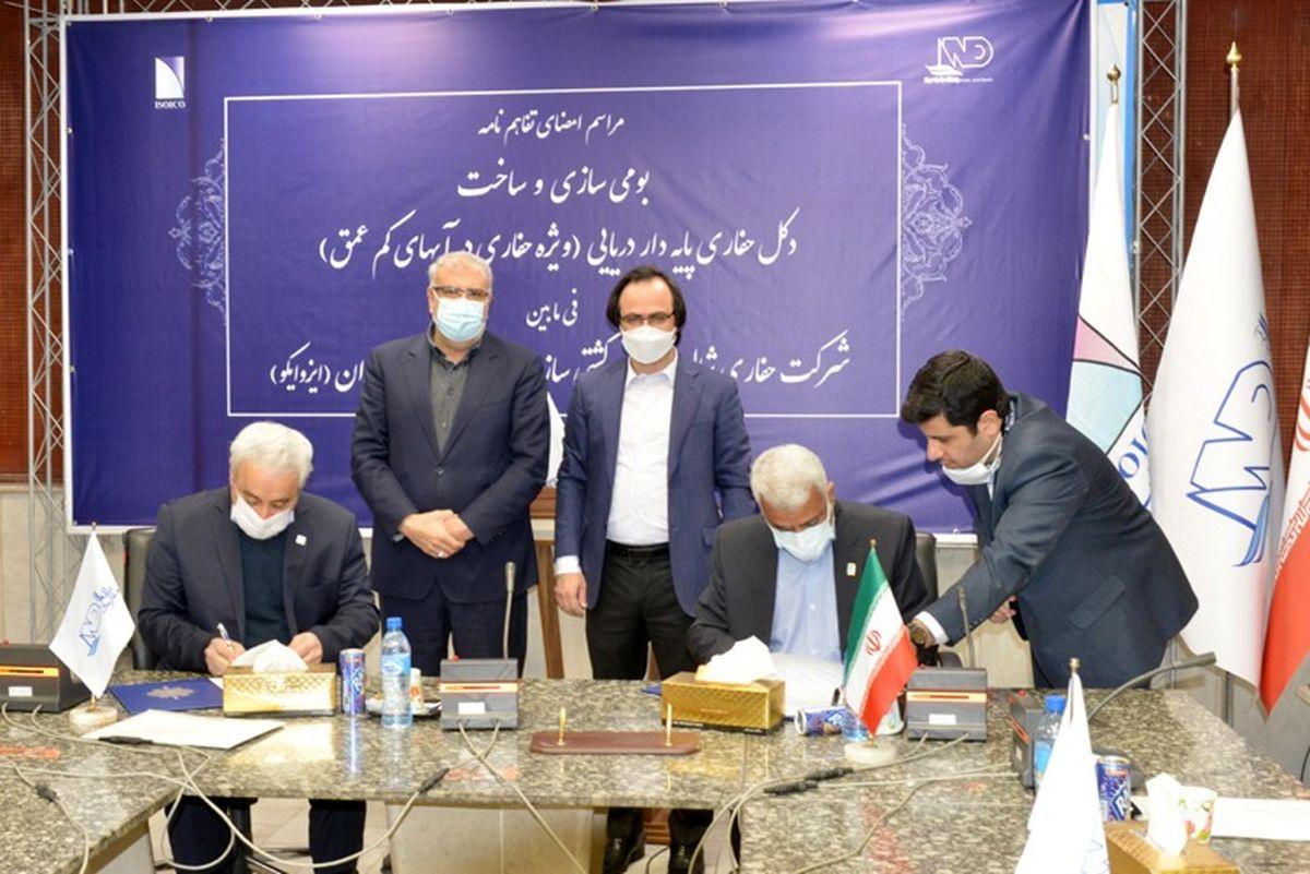 ساخت اولین دکلحفاری کاملا ایرانی در ایزوایکو