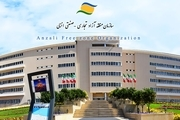 بزرگترین نمایشگاه کالای ایرانی در منطقه آزاد انزلی برگزار می شود