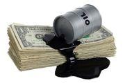 قیمت جهانی نفت امروز کاهش یافت