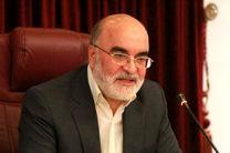 ایران و روسیه برای مبارزه با فساد و جرائم قضائی رایزنی کردند