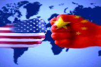 60 میلیارد دلار کالای آمریکایی با اعمال تعرفه چین مواجه شد