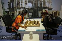 مسابقات شطرنج قهرمانی بانوان جهان مرحله نیمه نهایی