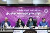 رئیس جمهور گام اول را در تحقق حقوق و آزادیهای اساسی ملت ایران برداشت