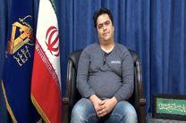 رئیس دادگاه پرونده روح الله زم مشخص شد