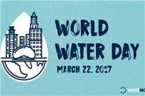 انتخاب «فاضلاب» برای شعار روز جهانی آب در سال 2017/ مرگ سالانه 486 هزار نفر بهدلیل عدم دسترسی به آب سالم