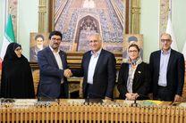 تفاهم نامه شهر دوستدار سالمند با صندوق جمعیت سازمان ملل متحد در اصفهان امضاء شد