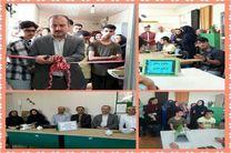 افتتاح بیش از 15 پایگاه غنی سازی اوقات فراغت دانش آموزان استثنایی در گیلان