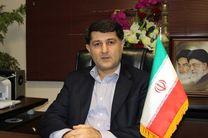 بیمه ایران در تعطیلات نوروزی به صورت کشیک در هشت شهر مازندران فعالیت می کند