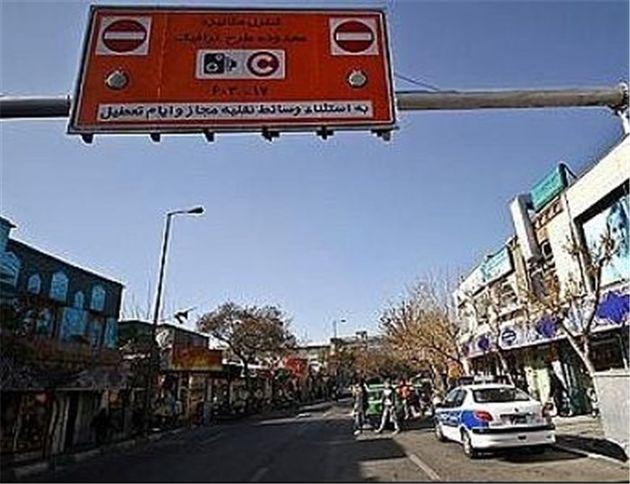 طرح تشدید برخورد با ورود خودروهای آلاینده به محدوده های زوج و فرد در اصفهان