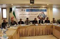 کمپین بسته بندی صنایع دستی در اصفهان تشکیل می شود