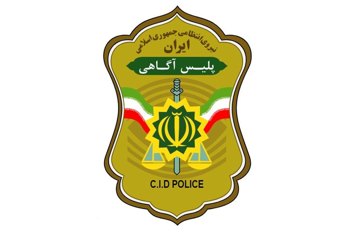 انهدام باند سرقت لوازم خودرو در پایتخت