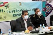 کاهش جرائم و ارتقای امنیت استان با اقدامات موثر نیروی انتظامی