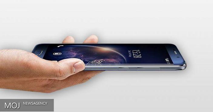 گوشی Galaxy S۷ چینی با قیمتی کمتر از ۴۰۰ هزار تومان عرضه می شود
