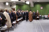 دیدار شرکتکنندگان در کنفرانس اتحادیه بین المجالس با مقام معظم رهبری