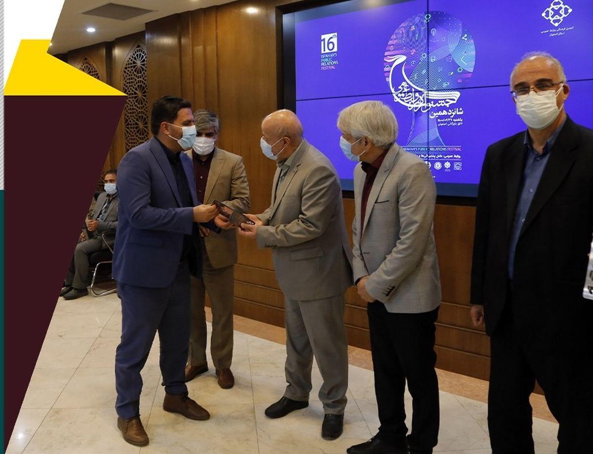 موسسه خیریه امام حسین علیهالسلام رتبه برتر را کسب کرد