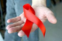 برنامه استراتژیک کنترل ایدز در خراسان رضوی اجرا میشود