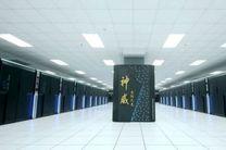 چین قدرتمندترین ابر رایانه را ساخت