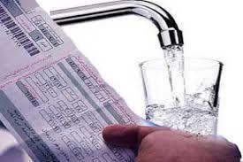 اجرای حذف کامل قبوض کاغذی آب بهاء در شهرضا