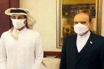 سلطانی فر  با همتای قطری خود دیدار کرد