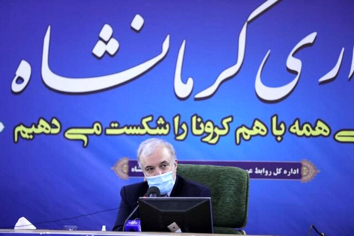 واکسن ایرانی کرونا در حال ورود به فاز مطالعات انسانی است/تمام داروهای کرونا تحت پوشش بیمه قرار گرفت