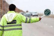 حجم تردد در جاده های کشور افزایش یافت