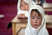 پیش ثبتنام دانشآموزان «افغان» فاقد مدرک معتبر