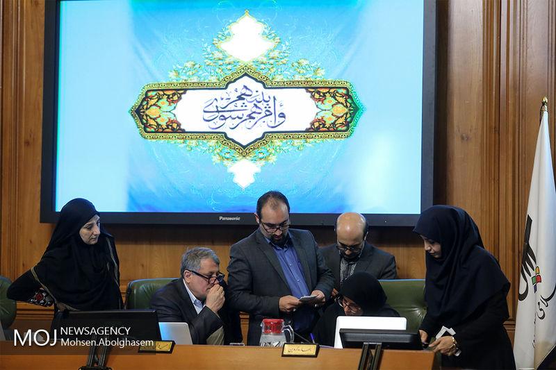 جلسه هماندیشی اعضای شورای شهر تهران برگزار شد