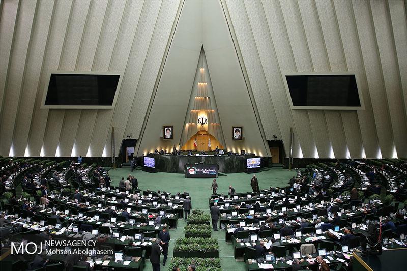 استعفای نمایندگان اصفهان در جلسه امروز هیات رییسه بررسی می شود